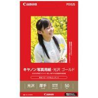 2310B011  【商品名】(まとめ) キャノン Canon 写真用紙・光沢 ゴールド 印画紙タイ...