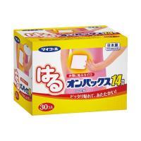 【商品名】エステー はるオンパックス 30個×8箱  (送料無料)(決済手数料無料) クレジットカー...