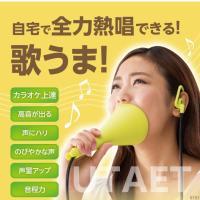 『UTAET 消音機能搭載自宅で簡単ボイストレーニング』 高い声を出したい!もっとハリのある歌声で歌...