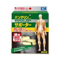 『バンテリンサポーター腰用しっかり加圧ワイドタイプ』 腰のねじれを制限しながら、背面の腰上部から下腹...