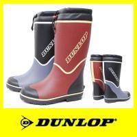 DUNLOP ダンロップ 防寒 レインブーツ  雨はもちろん、雪に強いダンロップのあったか防寒レイン...