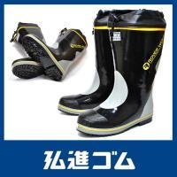 弘進ゴム 防寒長靴 作業長靴 メンズ カバー付 ワークブーツ GF-5718W ブラック ゴム長靴 ローバーウルフ 太型 冬 雪