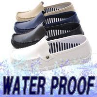 人気の履きやすい紐なしスリッポンサブリナシューズが水がしみない防水タイプで登場です。 白(シロ)、黒...