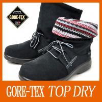 履き口は折り返しができる2wayタイプの アサヒTOPDRY GORE-TEX完全防水ブーツです。 ...