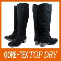 GORE-TEX完全防水トップドライのロングブーツタイプです♪  内側のファスナーで着脱も楽にできま...