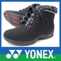 冬道・雪道におすすめ女性用スノーシューズ  滑りにくい特殊ゴムを使用した『ヨネックス』スノーブーツは...