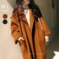 コート レディース BIGコート 暖か ガウン風 アウター 羽織物 ポケット トレンドライク M L