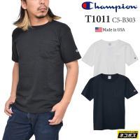 チャンピオン Tシャツ T1011 アメリカ製 半袖ポケットT 全6色  C5-B303 Champion US POCKET T-SHIRT [M便 1/1]
