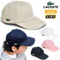 7f495c65f7ce00 ラコステ 帽子 LACOSTE ワンポイント6パネルキャップ 全5色 CLM3936 メンズ レディース [M便 1/1]
