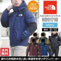 ■素材 表地:30D WINDSTOPPER(R)Insulated Shell(2層)(表:ナイロ...