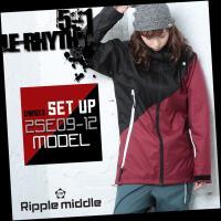 2SE set-up model(上下セット)  ■ジャケットカラー ブラック/バーガンディ  ■パ...