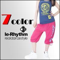 リアリズム ハーフパンツ le-Rhythm ダンスウェア レディース ユニセックス カプリパンツ d-p04-lady
