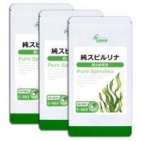 豊富な栄養成分と高い吸収率が世界中で認められている緑藻「スピルリナ」!  藍藻ハーブで健康をサポート...