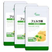フェルラ酸 約1か月分×3袋 C-532-3 サプリメント 送料無料