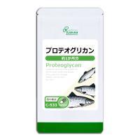 プロテオグリカン 約1か月分 C-533 サプリメント 健康 送料無料