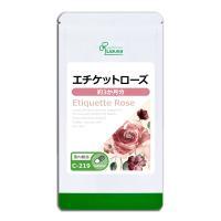 女性が求める香りケアに効果的な成分を贅沢に配合したサプリメントです。 バラの花エキスが、やさしくほの...