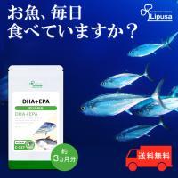 サラサラ&スッキリ マグロのDHA&EPA!  マグロから生まれたDHA&EPAは、健康な身体づくり...