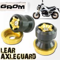 ●GROM用カスタムパーツ樹脂キャップ付きのアクスルガード左右セットです。 ●倒時にアクスルシャフト...