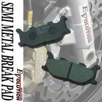 【参考適合車種】 SR125(4WP/F) TZR125(3TY/F) XVS125(04/F) X...