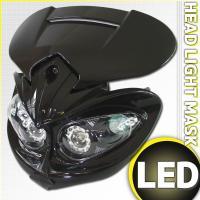 ●汎用のイーグルアイLEDヘッドライトです。 ●中心の二つの電球に1W/6000kのハイパワーLED...