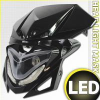 ●汎用のストリートヘッドライトです。 ●LEDデイライト付きで被視認性がアップ! ●エッジを効かせた...