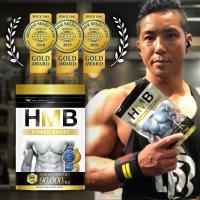 HMB サプリ 国産 プロテイン サプリメント 筋トレ トレーニング スポーツ ダイエット カルシウム HMB POWER BOOST 1袋 360 タブレット