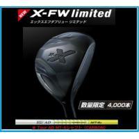 ☆数量限定4000本☆2013モデル ツアーステージ X-FW LIMITED フェアウェイウッド ...