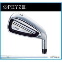 2014年モデル ブリヂストン ファイズスリー PHYZ3 アイアン5本セット(#6〜9.PW) N...