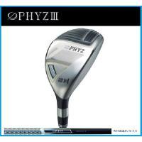 2014年モデル ブリヂストン PHYZ3 ユーティリティ PZ−504U カーボンシャフト 日本正...