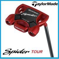 【2017年】 2017年モデル Taylormade テーラーメイド  SPIDER TOUR R...