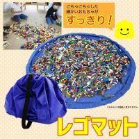 《サイズ》80cm 《素材》ナイロン  《商品説明》 おもちゃのお片付けって大変。特に細かいおもちゃ...