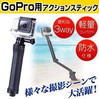 《商品説明》 カメラグリップ、自撮り棒、三脚に使用可! 防水デザインのため水中でも使用できます! コ...