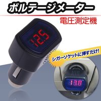 《サイズ》約7×4×3cm  《重量》約25g  《商品説明》 ボルテージメーター 電圧測定機です。...