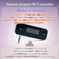《サイズ》 本体サイズ:約6×2.2×1cm  USBケーブル長さ:約40cm 《重量》約13g 《...
