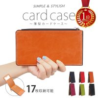 カードケース メンズ レディース 大容量 薄型 スリム 小銭入れ お札入れ 財布 17枚