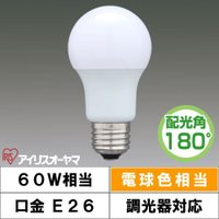 ●メーカー : アイリスオーヤマ ●形番 : LDA9L-G/D-6V2 ●光色 : 電球色相当 ●...