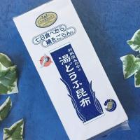 北海道小樽のお土産で人気となっている 利尻屋みのやの湯豆腐昆布!だし昆布にも食べても最高です。