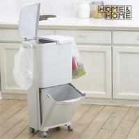 ゴミ箱 キッチン 45L 縦型 分別 3分別 キャスター付き H&H グレー シンプル 多機能 日本製
