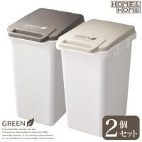 【高品質の日本製】HOME&HOME 連結ワンハンドペール45J×2個セット  サイズ: 横...
