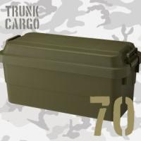 トランクカーゴ TC-70 グリーン  サイズ: 縦780×横390×高さ370(mm) 有効内寸:...
