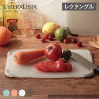 リベラリスタ グリップボード  サイズ: 【レクタングル】W350×D248×H12.5(mm)  ...