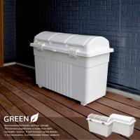 【当店オリジナル】RISU植物由来3分類ゴミ箱  サイズ:縦800×横425×高さ585(mm)  ...
