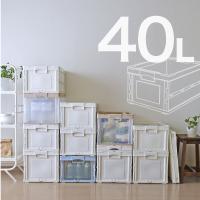 収納ボックス 収納ケース 収納かご 折りたたみコンテナ ストックケース プラスチック,コンパクト ホワイト 白 キッチン DIY リビング 車載 40L