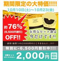 【商品名】RITANプレミアムオイル 植物油含有加工食品 【内容量】60g(2g×30包)1日2gで...