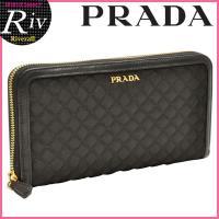 PRADA/プラダ 長財布 セレブに人気のプラダ!人気の定番デザインに、さりげないロゴプレートが上品...