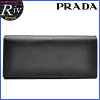 プラダ PRADA 財布 プラダからメンズ定番デザインの二つ折り長財布登場!高級な革を使用しているの...