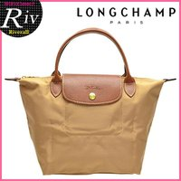 ロンシャン/LONGCHAMP バッグ ロンシャンから人気アイテム!折り畳みトートバッグが入荷しまし...