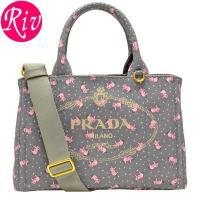 プラダ[カバン]PRADA鞄大人の女性にぴったりな2wayトートバッグです。エレファント柄のカナパが...