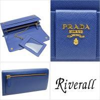 プラダ PRADA 財布 長財布 パスケース付き 1M1132
