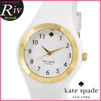 ケイトスペードからRUMSEYシリーズの腕時計が入荷!!プレゼントにオススメです!  ■品番 :  ...